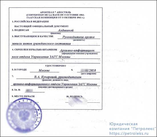 Свидетельство о регистрации ооо потеряно бухгалтерское сопровождение управленческий учет