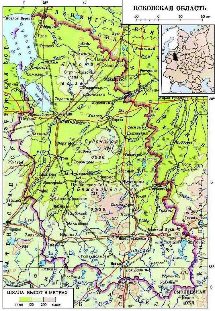 индивидуалки псковской области