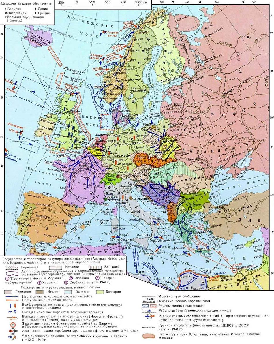 Karta Vtoroj Mirovoj Vojny 1939 1941 Gody