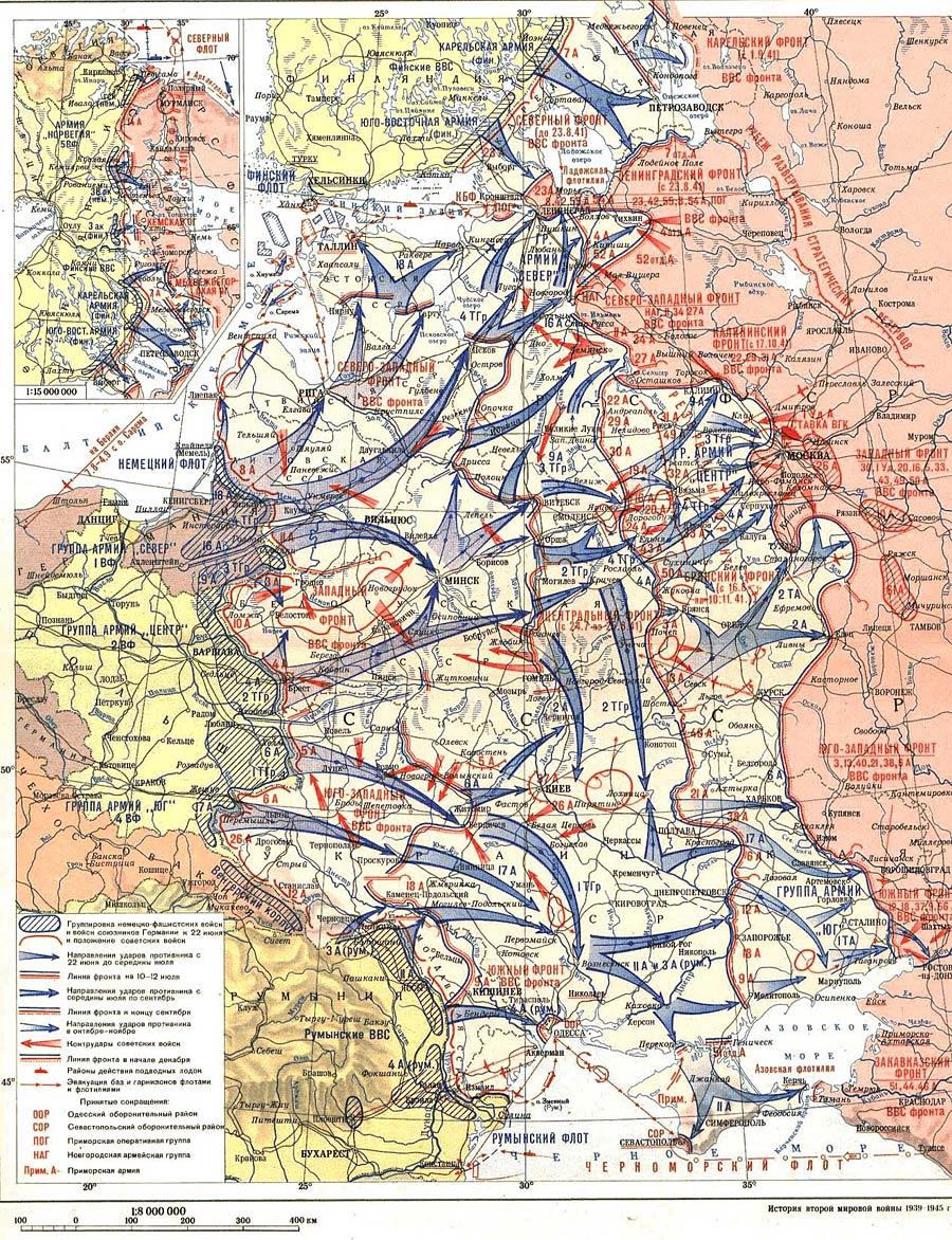 Карты схемы 1941 года